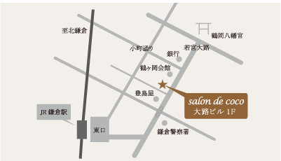 サロン・ド・ココの地図